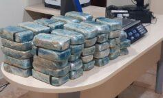 AVALIADA EM R$ 7 MILHÕES: PRF realiza a maior apreensão de cocaína no ano em Rondônia